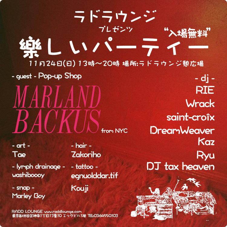 Marland Backus