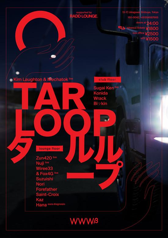 TAR LOOP 12/1
