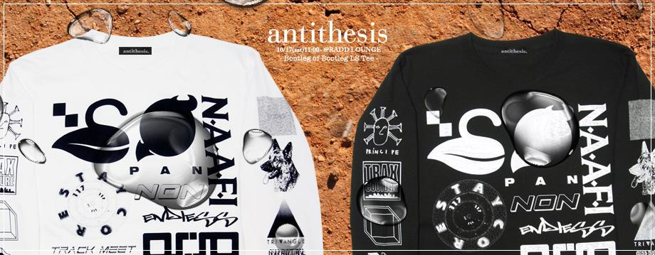 ANTITHESIS-TOP2