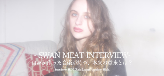 SWAN MEAT